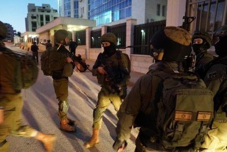 اعتقالات القدس الاحتلال