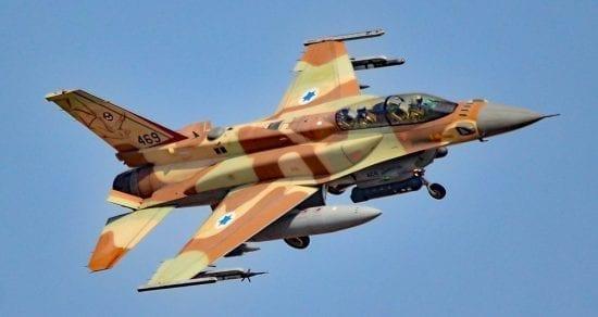 """الجيش الإسرائيلي: عملية """"الحزام الأسود"""" انتهت"""
