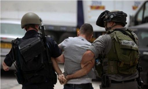 حملة اعتقالات الاحتلال