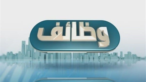 نتائج امتحان التوظيف للعام 2021-2022 في وزارة التربية والتعليم