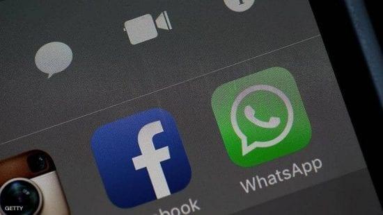 عطل مفاجئ وعودة للعمل في منصات التواصل الاجتماعي