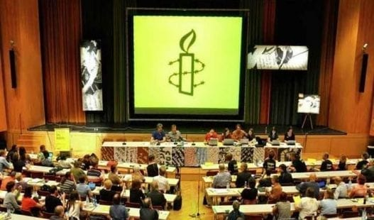 """العفو الدولية تعلق على إغلاق """"إسرائيل"""" لمؤسسة لجان العمل الصحي"""
