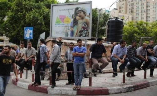 وزارة العمل: نسبة البطالة في قطاع غزة بلغت 48.6%