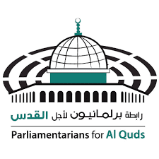 """برلمانيون لأجل القدس :""""صفقة القرن"""" خرقاً صريحاً للقانون الدولي"""