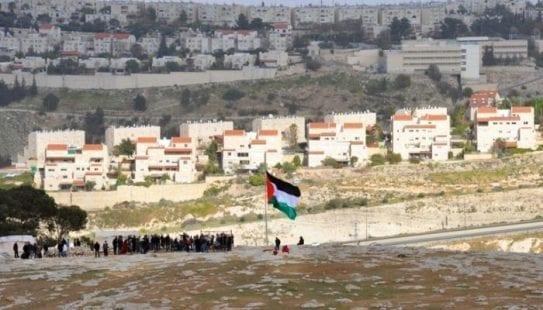 مجلس مستوطنات الاحتلال يطالب بإقرار قانون لتنظيم أوضاع مناطق تابعة له