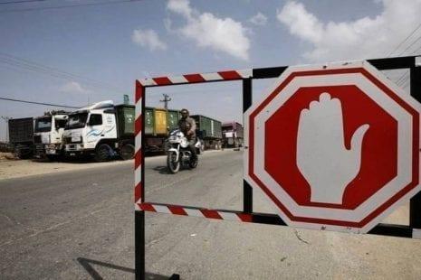 إغلاق معابر غزة مع الاحتلال عدة أيام بحجة الأعياد اليهودية