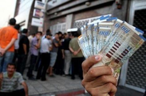 البنك الإسلامي الشؤون