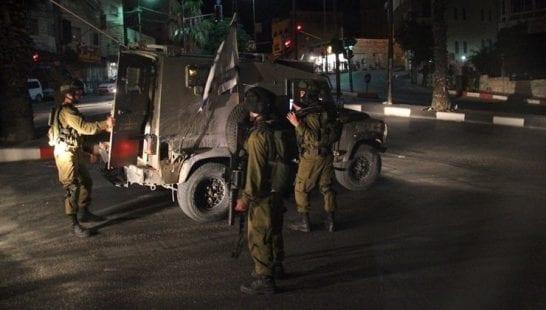 الاحتلال يعتقل عدداً من الشبان في رام الله والقدس المحتلة