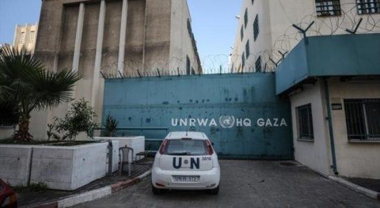 الأونروا غزة ألمانيا -نشاط أونروا