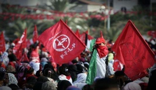رسميًا.. الجبهة الشعبية تقرر المشاركة في الانتخابات التشريعية
