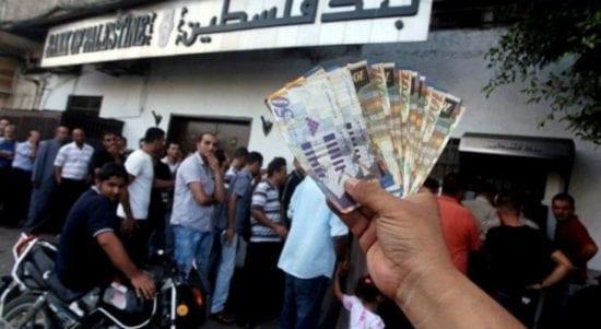 البنوك بغزة -الأسرى المحررين - مخصصات الشؤون