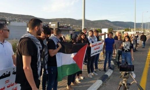 تظاهرات غاضبة في أراضي 48 ضد جرائم الاحتلال بحق الفلسطينيين