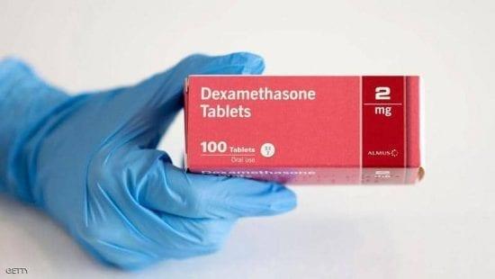 عقار ديكساميثازون .. علاج فيروس كورونا المستجد فما هو ؟