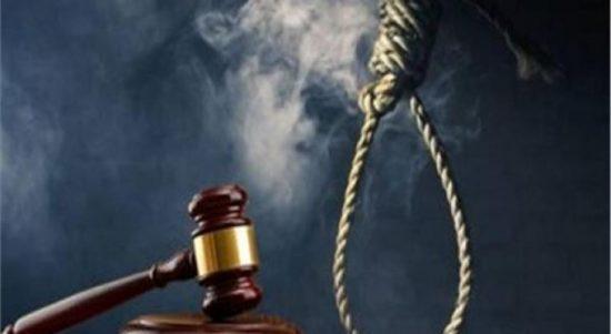 الحكم بالإعدام شنقاً لمتهمين بقضية قتل في غزة ومركز حقوقي يعلق