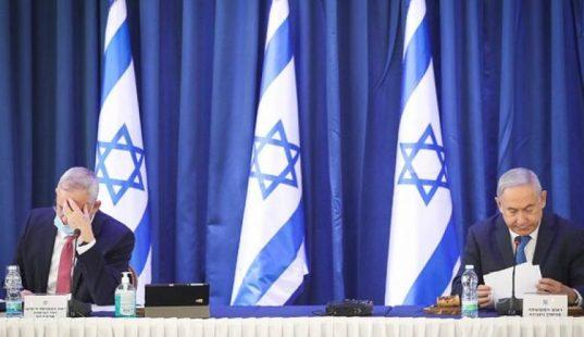 تبقى شهر إما المصادقة على الميزانية أو التوجه إلى انتخابات جديدة بإسرائيل