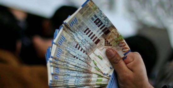 تصريح هام من المالية برام الله حول رواتب الموظفين
