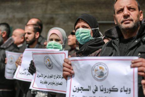 وزير صحة الاحتلال يعلن البدء بتطعيم الأسرى بلقاح كورونا الأسبوع القادم