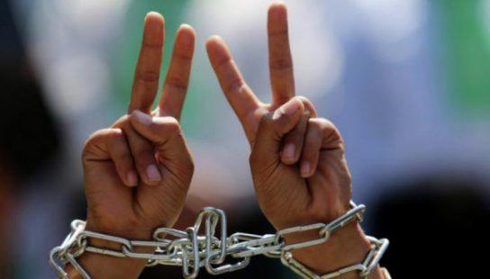 أسرى الجهاد يعلنون قائمة مطالبهم من الإضراب عن الطعام
