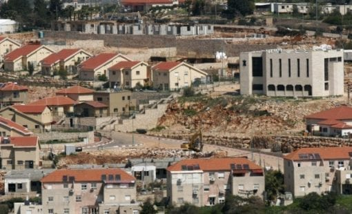 الكشف عن مخطط لبناء حي استيطاني جديد جنوب القدس المحتلة