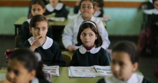 تعليم رام الله - التربية والتعليم - التعليم بغزة -