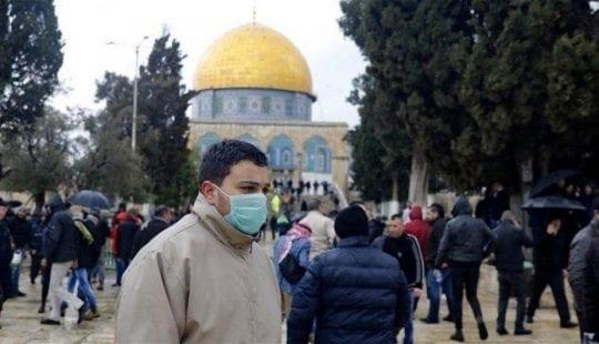 كورونا في القدس إفطار مصاب كورونا