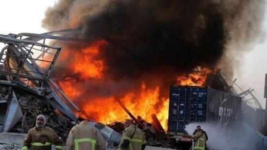 اندلاع حريق جديد في مرفأ بيروت وحالة من الهلع بين اللبنانين
