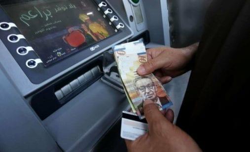 المالية توضّح آلية صرف رواتب موظفي السلطة بالضفة وغزة