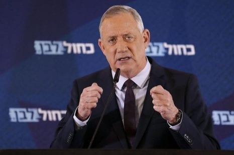"""غانتس يؤكد جهوزية """"إسرائيل"""" دائماً للحرب والخيار العسكري"""