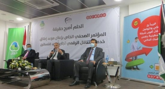الاتصالات تعلن عن تاريخ بدء تطبيق انترنت الجيل الرابع 4G في فلسطين
