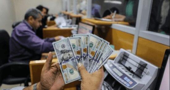 رابط فحص منحة 100 دولار تحويل الأموال القطرية لغزة دفعة شهر 10 2020 12 للأسر الفقيرة في قطاع غزة منحة 100 دولار دفعة شهر 1