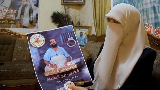 محكمة الاحتلال ترفض الإفراج الفوري عن الأسير الأخرس بعد إضراب 78 يوماً