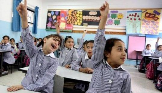 مجلس أولياء الأمور: حذف مواد من المنهاج الفلسطيني تجاوز للخطوط الحمراء
