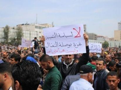 نقابة موظفي السلطة بغزة تعلق على تصريحات مجدلاني