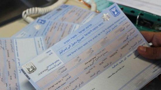 الشؤون المدنية لمصدر: التصاريح الجديدة تجارية ولا يوجد كوتة للعمال بغزة نهائياً