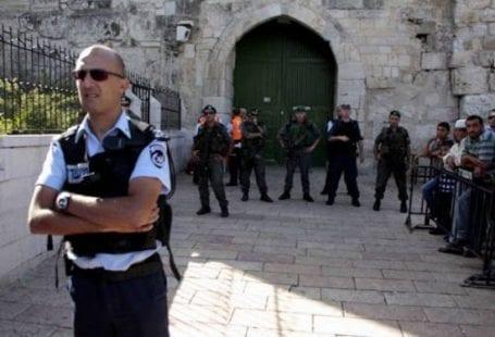 """قرار جديد من شرطة الاحتلال الإسرائيلي بشأن """"مسيرة الأعلام"""""""