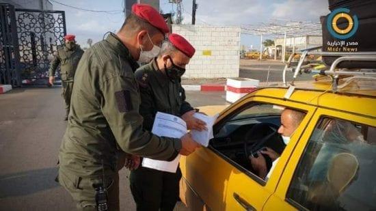 معبر رفح - داخلية غزة - كشف التنسيقات المصرية