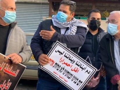 أم الفحم تشهد تظاهرة احتجاجاً على تصاعد العنف