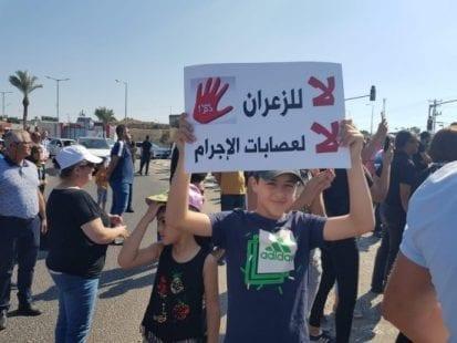 مقتل 8 فلسطينيين في 12 يوم بـ الداخل المحتل ورسائل لـ نتنياهو