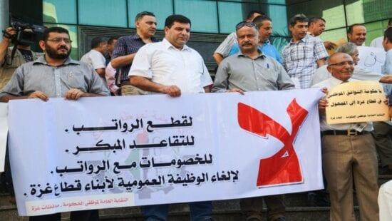 """نقابة الموظفين العموميين توضّح لـ""""مصدر"""" حول إلغاء التقاعد الإجباري بغزة"""