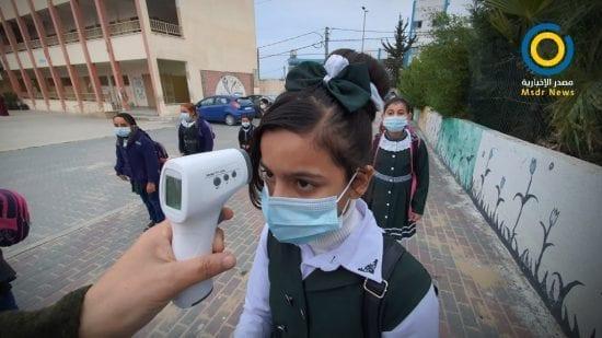 صحة غزة تعلن الحصيلة اليومية لكورونا وتوصي بإلزام الطلبة والمدرسين بالتطعيم