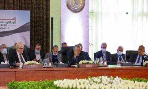 روسيا استضافة الفصائل الفلسطينية تأجيل حوار الفصائل في القاهرة