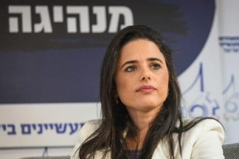 داخلية الاحتلال: عباس ليس شريكاً ولا نيّة لبينيت أن يلتقيه