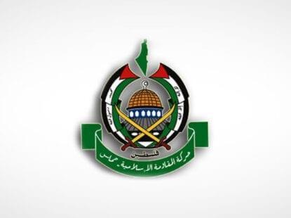 حركة حماس تصدر بياناً شاملاً عقب اجتماعات قياداتها مع المسؤولين المصريين