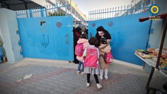 التعليم بغزة الأونروا منصة الأونروا الرقمية - الأوقاف بغزة تستنكر قرار الأونروا