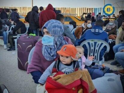 غزة: هيئة المعابر توضح فئة وآلية السفر لغد الاثنين