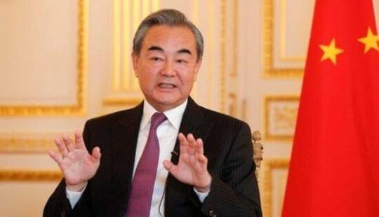 الصين تسعى إلى حوار لعودة علاقات مع واشنطن