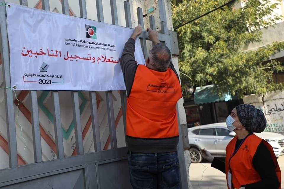 أمان يطالب النيابة العامة بنتائج التحقيق بالشكوى المتعلقة بتغيير أماكن الاقتراع