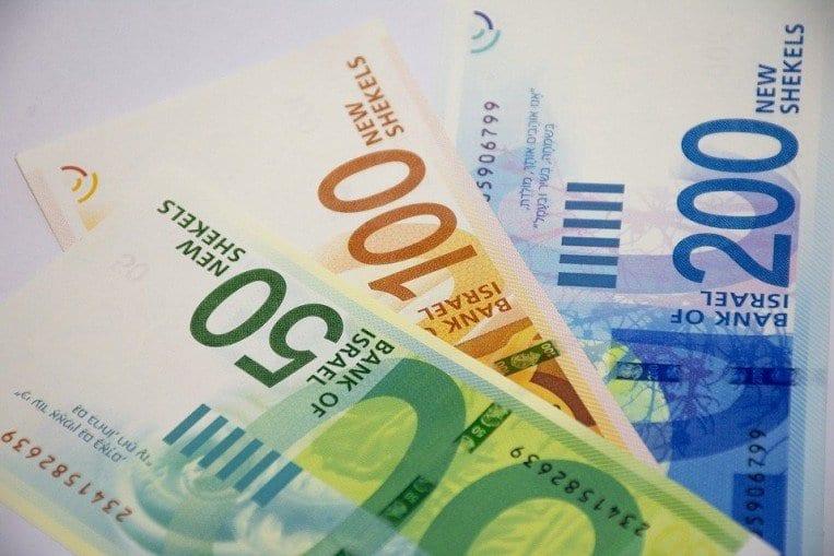 إيرادات المقاصة تنمو بأكثر من 10% في يناير الماضي