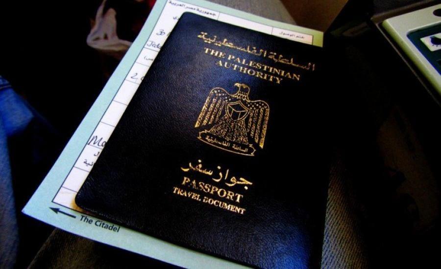 جواز سفر فلسطيني مصر