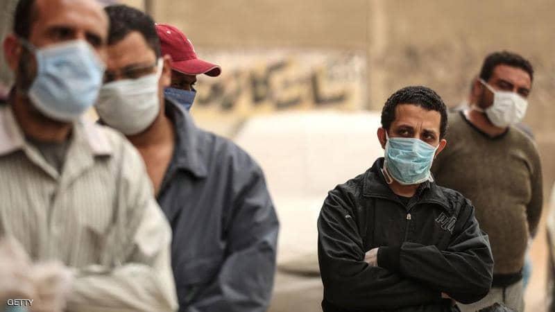 العاملين مصر كورونا